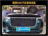 厦门汽车音响改装 理想ONE改装德国HELIX汽车音响,欧卡改装网,汽车改装
