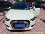 北京汽车动力改装 奥迪A3 2.0T刷ecu提升动力,欧卡改装网,汽车改装