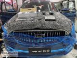 上海汽车音响改装 吉利星越L改装德国彩虹SL-C6.2 pro两分频喇叭,欧卡改装网,汽车改装