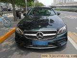 北京汽车动力改装 1.5T奔驰E260Coupe刷ecu提升动力,欧卡改装网,汽车改装