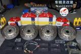 [宝马7系刹车改装]AP85前6后4刹车卡钳套装,强劲制动,欧卡改装网,汽车改装