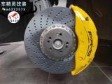 [奔驰GLE63刹车改装]阿基波罗前10后4刹车卡钳套装,欧卡改装网,汽车改装