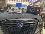 武汉汽车音响改装 长安CS35改装JBL两分频喇叭,欧卡改装网,汽车改装