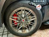 [大众途昂刹车改装]AP9040大六卡钳,帅气灵敏制动,欧卡改装网,汽车改装