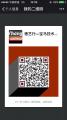 欧卡改装网,北京德艺行汽车服务有限公司,微信二维码