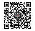 欧卡改装网,Holz Auto(车A+),微信二维码