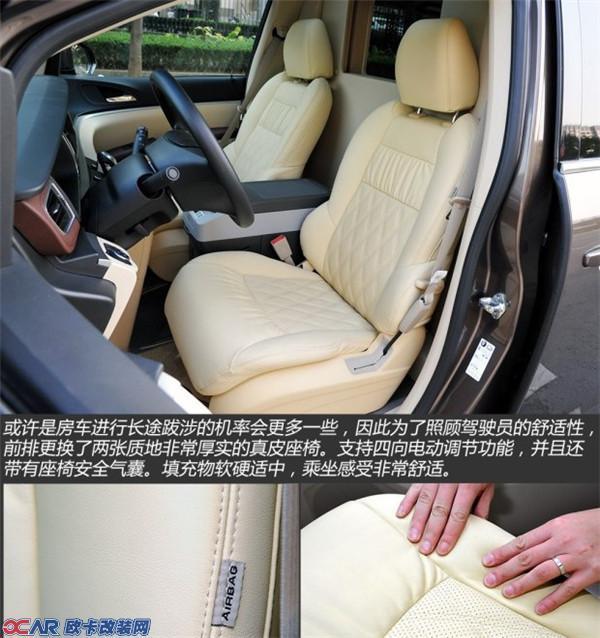 实拍房车改装版别克GL8 后排仅2个座椅