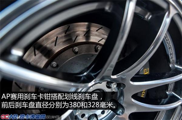 改装M3和RX 7 战斗范儿凶狠高清图片