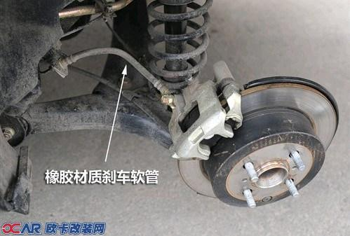 高冷术语汽车刹车工作原理
