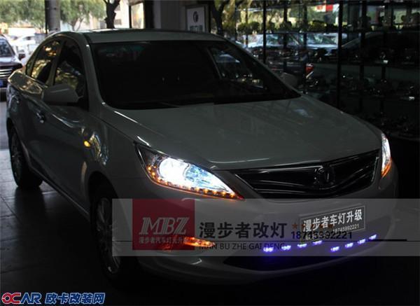 漫步者改灯—长安逸动汽车灯光升级大灯改装总成