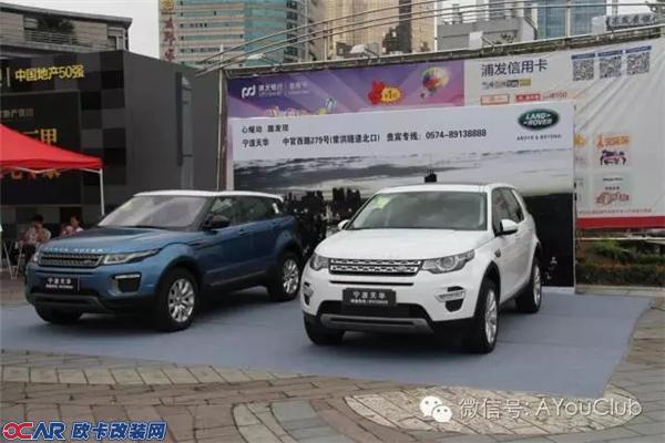 各大品牌齐聚 玩转浙江首届汽车音乐节