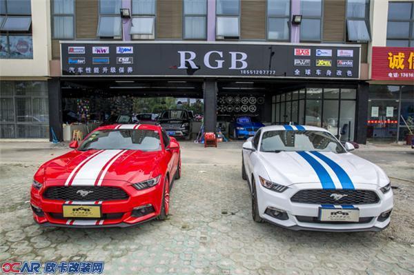 苏州rgb汽车服务中心