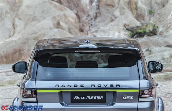 PLR610R (Perfomance Project Land Rover 610匹)是ASPEC基于路虎揽胜运动版全新研发生产的整体改装升级方案代号。这是ASPEC首个SUV整体升级方案,也是有史以来最高马力的升级项目,数字后的R是宽体的代号。PLR610R粗狂霸气的套件设计风格,在秉承路虎特质的同时,更赋予时尚前卫的设计气息;全套6K碳纤维纹路打造的空力套件与路虎揽胜运动轮廓完美交融,随处尽显霸气坚毅之势。  ASPEC PLR610R改装规格列表 1、ASPEC 全套宽体真空碳纤维空气动力套件