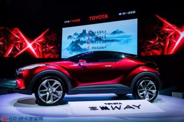 汽车设计师,上海车展,西装