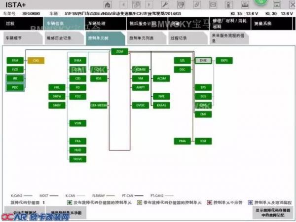 解决宝马5系传动系统故障高清图片