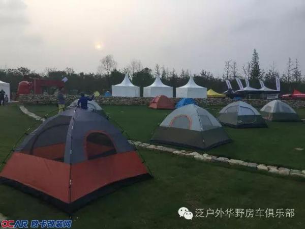 2017首届环太湖(无锡)自驾游房车露营大会