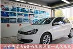 武汉大众高尔夫6汽车音响改装多少钱,欧卡改装网