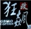 完美蜕变!本田第三代飞度GK5改装,欧卡改装网