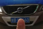 清爽旋律 沃尔沃XC60原车音响改装8音度X2S DSP,欧卡改装网