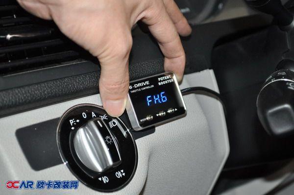 纳智捷大7用星锋行第二代超薄炫酷蓝光节气门控制器,欧卡改装网,汽车改装