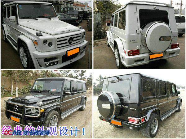 黑白双煞--奔驰G55—升级DNA-Tuning(刷ECU),欧卡改装网,汽车改装