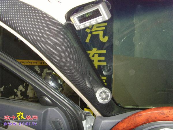 荣威750整车音响系统改装,欧卡改装网,汽车改装