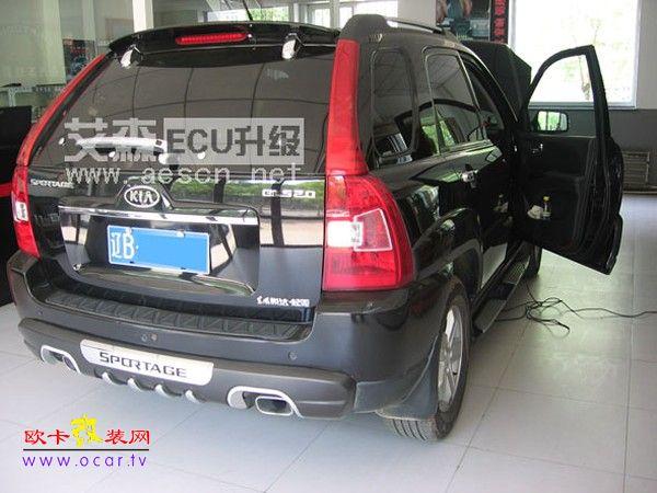 艾森刷ECU - 起亚狮跑2.0,欧卡改装网,汽车改装