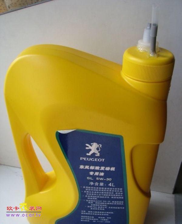 食用油桶外观装饰diy