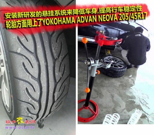 本田CR Z油电混合动力车型改装高清图片