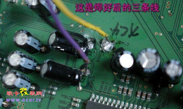 用ab胶把音频插座粘在仪表板打孔的位置上