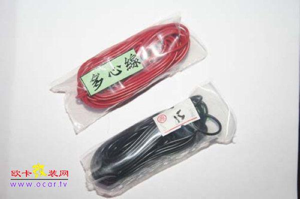 正负电线:多心电线,一包15元,约长5公尺.